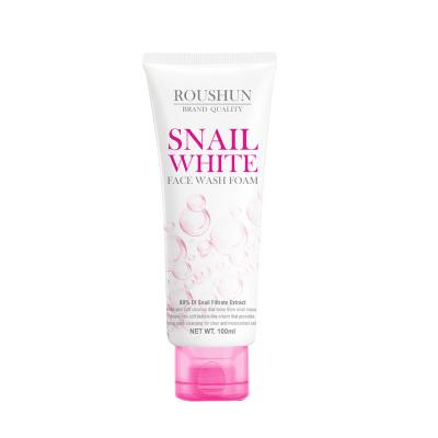 snail white face wash