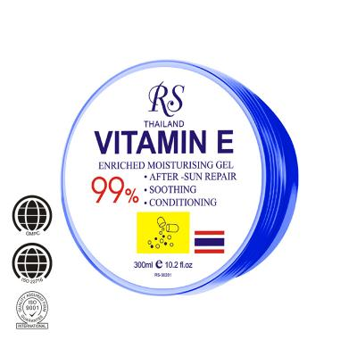 RS Thailand Vitamin E