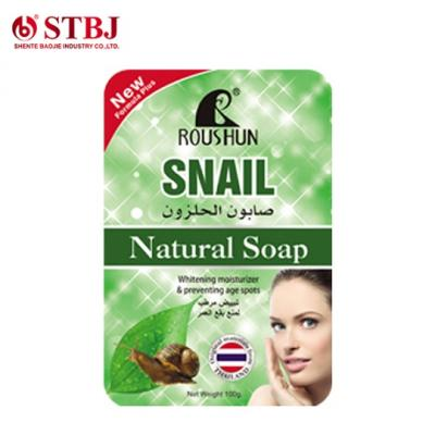 Roushun Bright To Restore Fair And Glossy Skin Snail Soap .