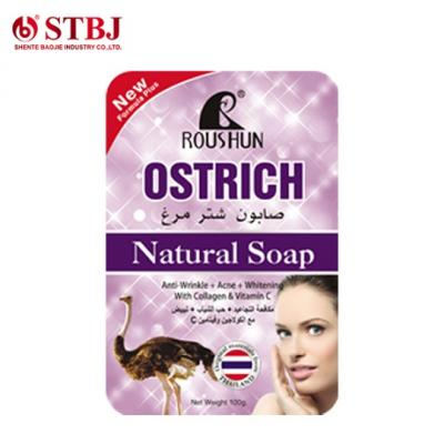 Roushun Brand Reduce Wrinkles And Whitening Ostrich Soap .