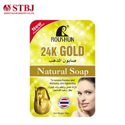 Roushun Brand Remove Freckles And Skin Tightening 24K Gold Natural Soap .